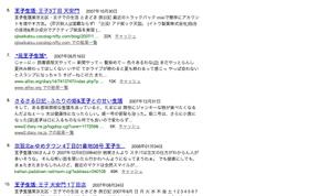 Baidu1_2
