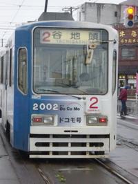 Dsc02699